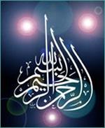 Basmalah_059
