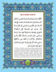 Doa Akhir dan Awal Tahun_001