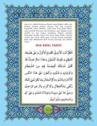 Doa Akhir dan Awal Tahun_002